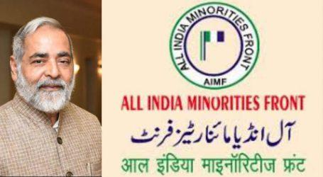 لاکھوں اموات اور قومی سوگ کے حالات میں نئے پارلیمنٹ ہاؤس اور نئے وزیر اعظم ہاؤس کی تعمیر ملتوی کی جائے: ڈاکٹر آصف