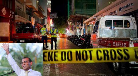 مالدیپ کے سابق صدر پر ناکام قاتلانہ حملہ