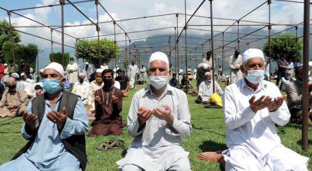 جمعیت اہلحدیث نے عید کی نماز گھر پر پڑھنے کی تلقین کی، رہنما ہدایات جاری