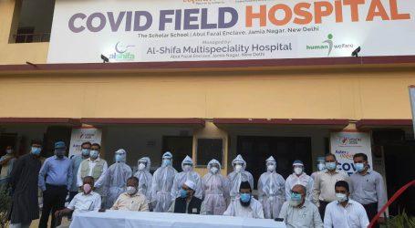 وژن 2026 نے ابوالفضل انکلیو جامعہ نگرمیں 'کوڈ فیلڈ اسپتال' کا افتتاح کیا  اسپتال میں علاج مع طعام سبھی خدمات بالکل مفت ہوں گیں: ٹی عارف علی