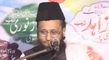 صوت الجمیل اشرف را ہی صاحب مداری پوری کا وصال ، بزم نعت خوانی میں ایک عظیم خلا