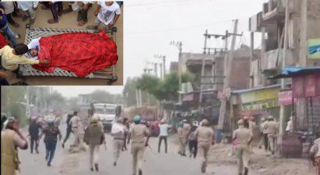 موب لنچنگ معاملہ: آصف کے قتل کے بعد میوات میں کشیدگی