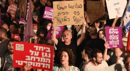 اسرائیل میں فلسطین کے ساتھ امن کی حمایت، راجدھانی تل ابیب میں ہزاروں لوگوں کا مظاہرہ