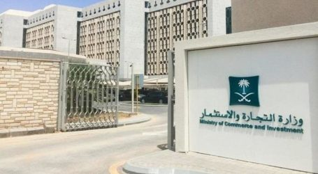 سعودی عرب: خواتین تاجر کے لیے 30 ہزار بزنس پرمٹ جاری