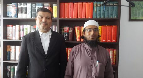 دہشت گردی کے الزامات سے مسلم شخص بری