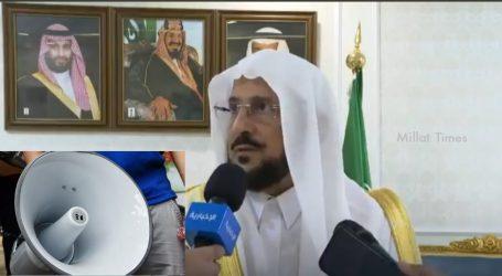 سعودی عرب نے مساجد میں لاؤڈ اسپیکر کا استعمال محدود کیا۔ اذان واقامت کے علاوہ امور پر عائد کی پابندی