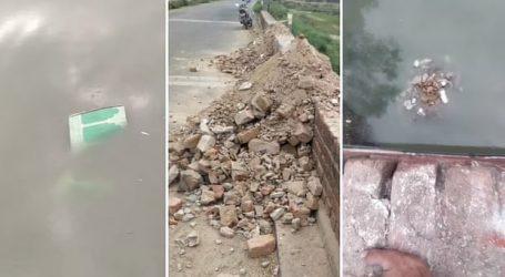 بارہ بنکی مسجد کی شہادت: ضلع مجسٹریٹ کے خلاف مقدمہ چلانے کی کوششیں شروع