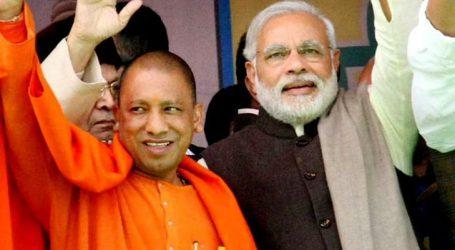 یو پی الیکشن: ہندوتوا ، مندر اور نیشنلزم ہی بی جے پی کا سہارا، 2022 کا روڈ میپ تیار!