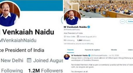 ٹوئٹر تنازعہ: نائب صدر کی 'بلیو ٹِک' بحال، بھاگوت سمیت آر ایس ایس کے کئی لیڈران کی غائب!