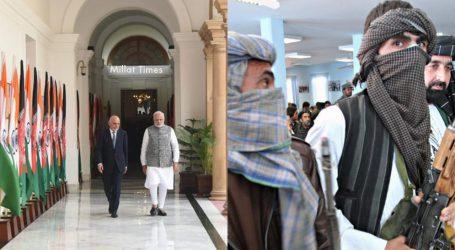طالبان سے متعلق بھارتی پالیسی میں بڑی تبدیلی