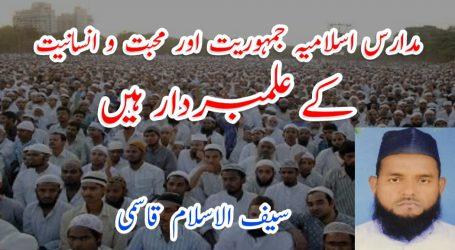 مدارس اسلامیہ جمہوریت اور محبت و انسانیت کے علمبردار ہیں