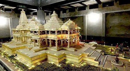 رام مندر کی زمین کو لے کر گھوٹالہ کا الزام، 10 منٹ میں 2 کروڑ کے ہوئے ساڑھے 18 کروڑ