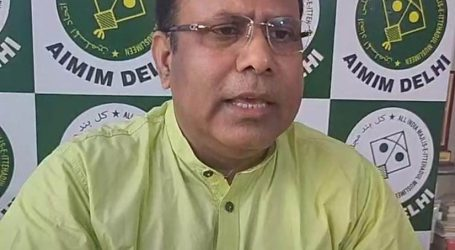 دہلی اردو اکیڈمی کے وائس چیرمین کے انتخاب پر ہنگامہ ابھی تک جاری ، مجلس اتحاد المسلمین نے کھولا محاذ ، کلیم الحفیظ کی پریس کانفرنس