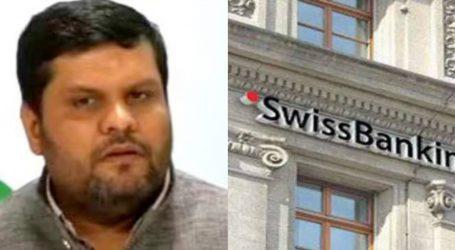 سوئس بینک: ہندوستانیوں کی جمع رقم میں 286 فیصد اضافہ پر ہنگامہ، پی ایم مودی کٹہرے میں!