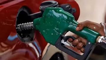 پٹرول اور ڈیزل کی قیمتوں میں اضافہ کا سلسلہ جاری، پٹرول دہلی میں 97.50 روپے، ممبئی میں 103.63 روپے فی لیٹر
