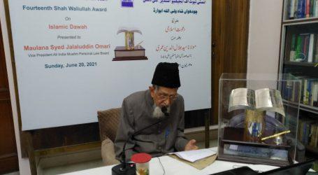 مولانا جلال الدین عمری آئی او ایس کے چودھویں شاہ ولی اللہ ایوارڈ سے سرفراز، سرکردہ شخصیات نے پیش کی مبارکباد