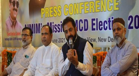 اے آئی ایم آئی ایم پورے دم خم سے لڑے گی دہلی کارپوریشن الیکشن ، ایم پی سید امتیاز جلیل