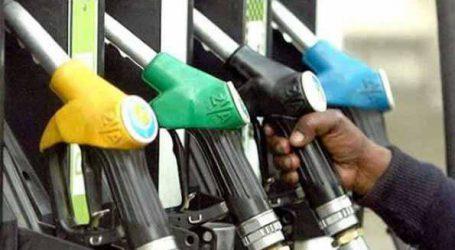 پٹرول-ڈیزل کے داموں میں آج پھر اضافہ، پٹرول دہلی میں 96 روپے، ممبئی میں 102 روپے کے پار