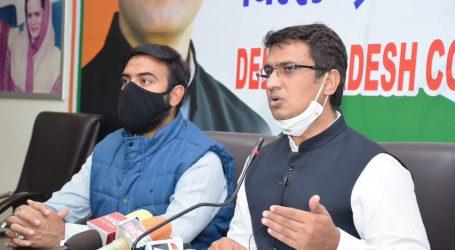 مودی-کیجریوال کو لوگوں کی کوئی فکر نہیں، مہنگائی سے لوگ بے حال: دہلی کانگریس