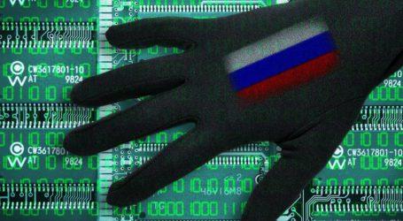 امریکہ پر نیا سائبر حملہ، سینکڑوں کمپنیاں متاثر