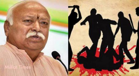 ماب لنچنگ کرنے والے ہندوتوا مخالف، ہندوستانی مسلمان خوفپھیلانے والوں کی باتوں میں نہ آئیں: موہن بھاگوت