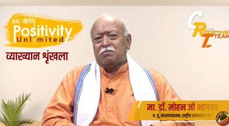 بھاگوت کو ہندو مسلم اتحاد کی اہمیت سے اپنے لوگوں کو آگاہ کرنا ہوگا، دگ وجے سنگھ