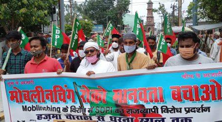 بہار میں ہورہے لگاتار موب لنچنگ کے واقعات کے خلاف ایس. ڈی. پی. آئی کا صوبائی سطح پر احتجاج