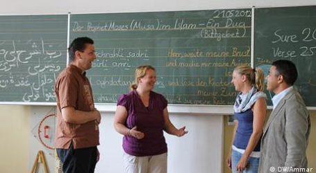 جرمن میں اسلامیات کی تعلیم متعارف کرانےکےخلاف مقدمہ