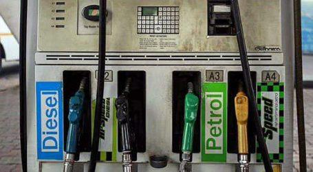پٹرول کی قیمتیں تمام بڑے شہروں میں 100 کے پار، جانیں آج کے دام
