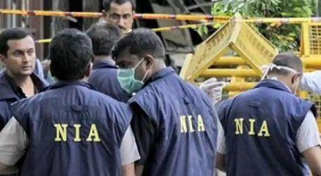 کشمیر میں این آئی اے کی چھاپہ مار کارروائیاں، مدرسہ 'سراج العلوم' سری نگر کے چیئرمین سمیت کئی افراد گرفتار