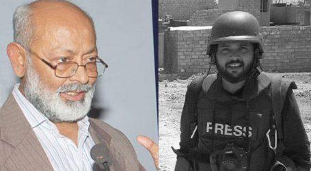 مشہور فوٹو جرنلسٹ دانش صدیقی کی وفات پر ملی کونسل اور آئی او ایس کا اظہار تعزیت، ہم نے ایک عظیم صحافی کو کھودیا: ڈاکٹر منظور عالم