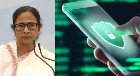پیگاسس اسپائی ویئر اسکینڈل امریکہ کے واٹرگیٹ اسکنڈل سے بھی سنگین: ممتا بنرجی