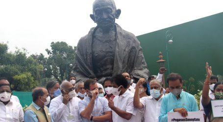 پیگاسس کا استعمال سپریم کورٹ کے خلاف بھی کیا گیا، میرا فون بھی ٹیپ کیا گیا: راہل گاندھی