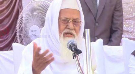 یوپی اسمبلی الیکشن: مولانا سید محمد رابع حسنی ندوی نے جاری کیا وضاحتی بیان