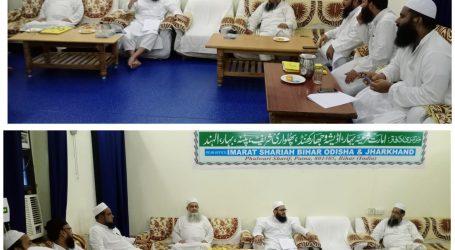 دینی مکاتب کے قیام کی تحریک جاری رہے گی: امارت شرعیہ