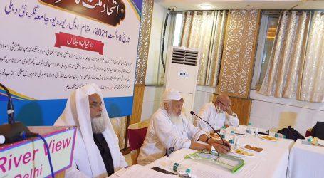 اتحاد ملت کانفرنس کے داعیان ملت کے نمائندہ افراد تھے: ڈاکٹر محمد منظور عالم