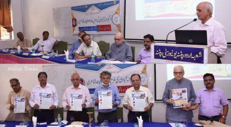 اکبر الہ آبادی کی صوفیانہ شاعری مذہب اور دنیا کے بیچ ایک راہ نکالتی ہوئی نظر آتی ہے: پروفیسر علی احمد فاطمی