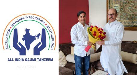 طارق انور نے دہلی پردیش قومی تنظیم کی قیادت ہدایت اللہ عرف جنٹل کو سونپی