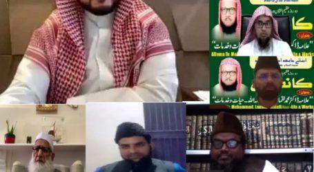 مفسر قرآن علامہ ڈاکٹر محمد لقمان السلفی ملک و ملت کے عظیم سپوت تھے: ڈاکٹر عبد اللہ محمد لقمان السلفی