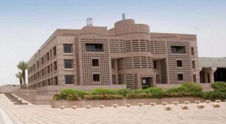 سعودی عرب: 15 یونیورسٹیاں دنیا کی بہترین یونیورسٹیوں کی فہرست میں شامل