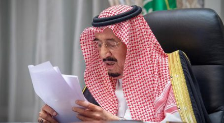 سعودی پبلک سیکورٹی کے سربراہ بدعنوانی کے الزام میں برطرف