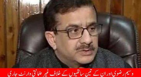 وسیم رضوی اور ان کے تین ساتھیوں کے خلاف غیر ضمانتی وارنٹ جاری