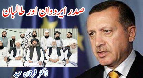 صدر ایردوان اور طالبان