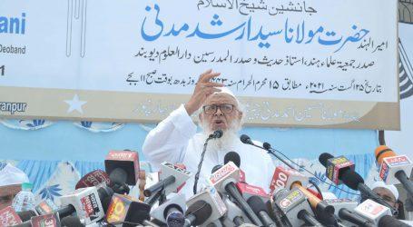 مولانا کلیم صدیقی کی گرفتاری تمام انصاف پسند شہریوں کے لئے باعث تشویش زبردستی مذہب تبدیل کروانے کا الزام بے بنیاد: مولانا ارشد مدنی